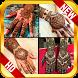 Bridal Mehndi Designs Fancy Hand Foot Indian DIY by Prangel Technology
