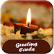 3D Diwali Greeting Card Maker by SRK photography