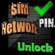 SIM Network Unlock Pin by DanPlus