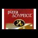 PizzariaDoureios by SIMPLESO HELLAS ΕΠΕ