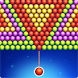 Bubble Pop Temple by Bubble Shooter Games by Ilyon