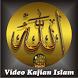 Video Kajian Islam by Ilmu dan Sunnah