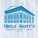 Uncle Gussy's
