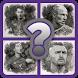 Soccer Players Quiz by Hristo Yordanov