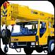 Crane Simulator 3D Pro by Umisoft Games