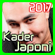 Kader Japonais 2017 MP3 by devappma