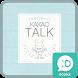심플민트 라이너스 카카오톡 테마 by iconnect for Phone themeshop
