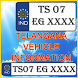 Telangana Vehicle Information by HighLight Apps