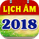 Lich Viet Nam - Lich Van Nien 2018 by VM App Studio