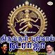 Thiruvarul Purivaai Nataraja by Sruthilaya Media