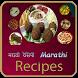 मराठी रेसिपी Marathi Recipes by TeamSffree92