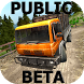 Trucker Mountain Delivery BETA by BetaTesting