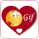 Love Gif Stickers by DreamersZone