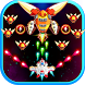 Galaxy Attack: Space Shooter by Space shooter - Galaxy invaders