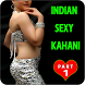 Bhabhi Sexy Stories 1 by Indian Musti Time
