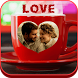 Love Photo Frames by Rhino Attack Developer
