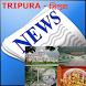 Tripura News by Simmer Technologies