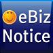 eBizWare Notice (GCM) by Dahaeinc