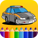 Cars, Trucks & Vehicles: Boys by Cool & Fun Kids Games