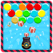 Christmas Bubble Shooter - BS by Games Only !