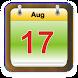 Singapore Calendar by CeurapeLab