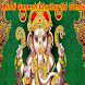Hindi Ganesh Chathurthi Songs Videos by Palpit Apps