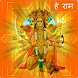Jai Hanuman Chalisa - HD by Hritika Narula