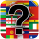 Da Li Znaš Ovu Zastavu? igrica by BalkanMediaApps