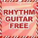 Rhythm Guitar Free Help by Nemalik