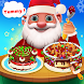 Cookie and Cake Maker : Chef Cooking Game by Neo TechnoCraft