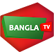 Bangla TV - Free All Channel, Sports, Movie, Drama by Power GP BD Limited