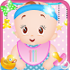 My Dream House - Baby Game by g2Kids Games