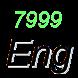 Учим английские слова by SmitEvg