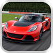 Real Speed Racing : Extreme City Driving Car by salon games for girls
