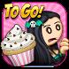 Papa's Cupcakeria To Go! by Flipline Studios