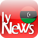 Libya News by Kawanlahkayu