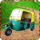 Tuk Tuk Rickshaw Driver: Hill Station by App Monkey