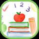 Kids Math Memory by Genius apps