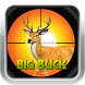Big Buck Hunter Sniper Shoot by KatiamApps