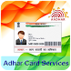 Aadhar Card Update by cooking recipes