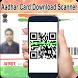 Aadhaar Card QR Code Scanner by Nages MM Apps