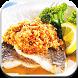 เมนูปลา สูตรปลา อาหารไทย by pawan ponvimon