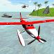 Sea Plane Flight Simulator 3D by SilverSnow