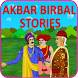 Akbar Birbal Stories English by Urva Apps