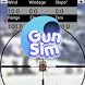 GunSim Ballistics - Free by Frank Clarke