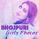 Bhojpuri Sexy Girls Pics 1.0 by Insta pics Square blur Photo Editor