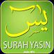 Surah Yassin by imanrania14