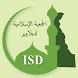 Islamic Society of Delaware by Apps Sensation