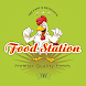 Food Station Takeaway Salford by Desap