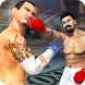 Muay Thai Punch Boxing: Knockout Fighting 2018 Pro by Fighting Arena